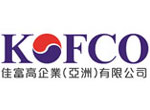Kofco Enterprise Korea