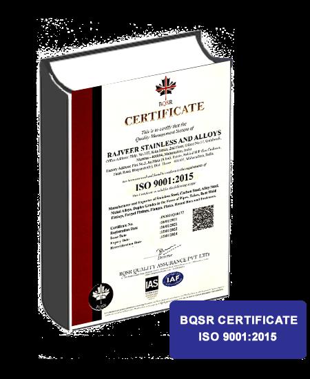 BQSR Certificate